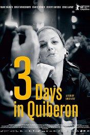 3 дня с Роми Шнайдер / 3 Tage in Quiberon