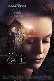 The Glass Castle / The Glass Castle