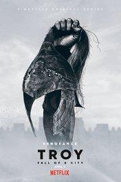 Падение Трои / Troy: Fall of a City