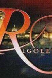 Риголетто / Rigoletto a Mantova