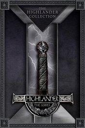 Горец / Highlander: The Series
