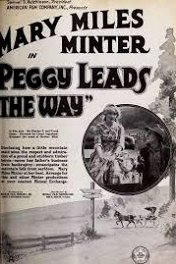 Камикадзе 1989 / Peggy Leads the Way