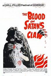 Обличье сатаны / The Blood on Satan's Claw