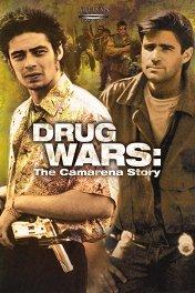 Нарковойны / Drug Wars: The Camarena Story