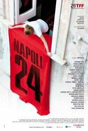 Неаполь 24 / Napoli 24