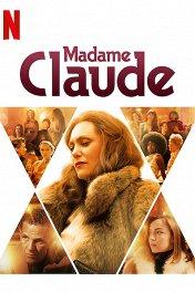 Мадам Клод / Madame Claude
