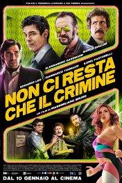 Однажды в Риме / Non ci resta che il crimine