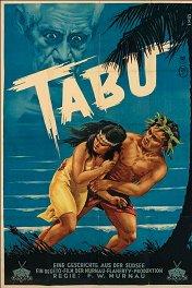 Табу / Tabu: A Story of the South Seas