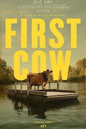 Первая корова / First Cow