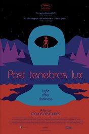 После мрака свет / Post Tenebras Lux