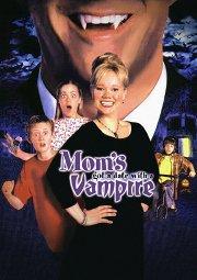 Постер У мамы свидание с вампиром