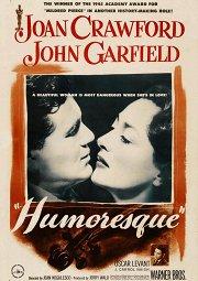 Постер Юмореска