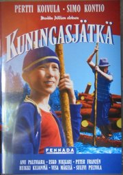 Постер Король лесосплава