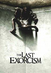 Постер Последнее изгнание дьявола
