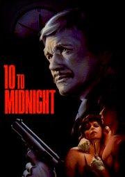 Постер За десять минут до полуночи