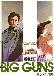 Постер Тони-киллер