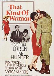 Постер Такая женщина