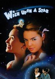 Постер Загадай желание