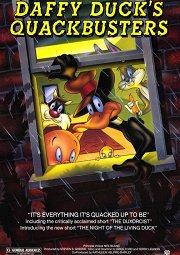 Постер Даффи Дак: Охотники за чудовищами