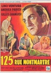 Постер Улица Монмартр, 125
