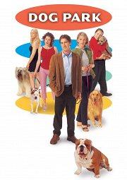 Постер Собачий парк