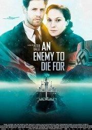 Постер Умереть за врага