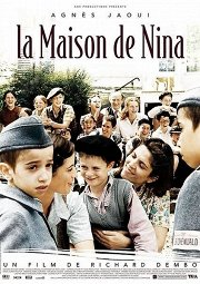 Постер Дом Нины