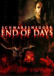 Постер Конец света