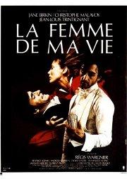 Постер Женщина моей жизни
