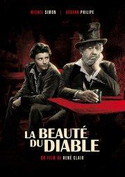 Постер Красота дьявола