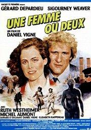 Постер Одна женщина или две