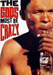 Постер Боги, наверное, сошли с ума
