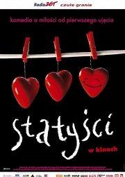 Постер Статисты