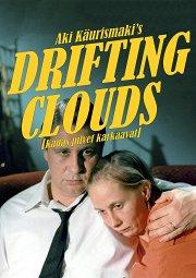 Постер Вдаль уплывают облака