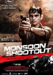 Постер Перестрелка в сезон дождей