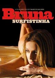 Постер Бруна Сурфистина