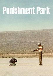 Постер Парк наказаний