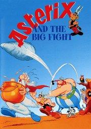 Постер Большой бой Астерикса