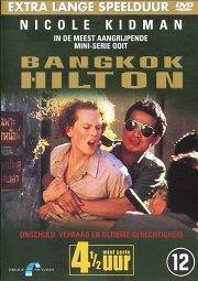 Постер Бангкок-Хилтон