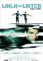 Постер Прогулки по воде
