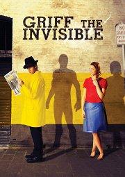 Постер Грифф-невидимка