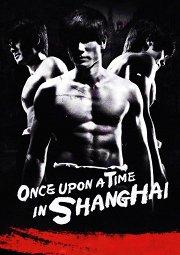Постер Однажды в Шанхае