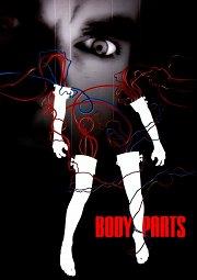 Постер Расчлененное тело