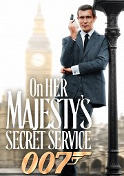 Постер На секретной службе Ее Величества