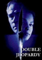Постер Двойной просчет