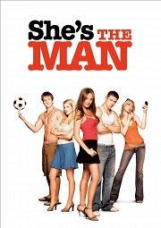 Постер Она — мужчина