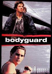 Постер Мой телохранитель