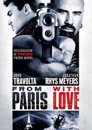Постер Из Парижа с любовью