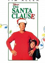 Постер Санта-Клаус