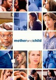 Постер Мать и дитя